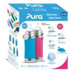 Pura Baby Bottle 325 ml  giftset Aqua Pink | .
