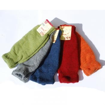POLOLO Snuggly warmers uni